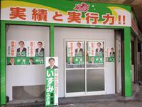 明石本町連絡所オープン 2015/04/17 10:34:35