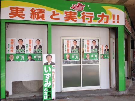 明石本町連絡所オープン