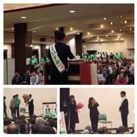 決起集会:やねたに敦子さまより激励 2015/04/25 11:19:04