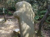 長持形石棺(2)