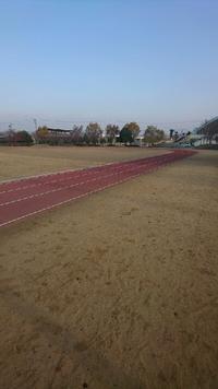 手柄山公園