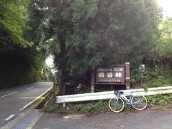 鍋谷峠行ってきました。