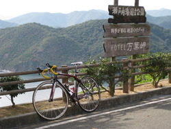 志文川サイクリング