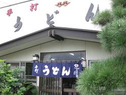 11/14 BJC小豆島ツーリング!