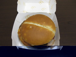 食べました(^○^)