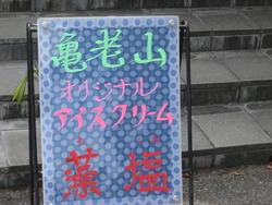 8/16 BJC しまなみツーリング(^_^)v