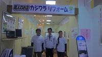 イオン三木店3階に新規オープン