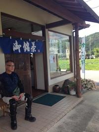 丹波だより9月号の2 2014/09/08 21:00:00