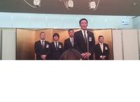 2015春秋会
