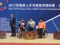 パラ卓球アジア選手権