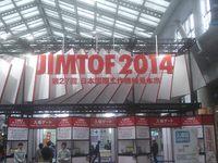 JIMTOF  2014