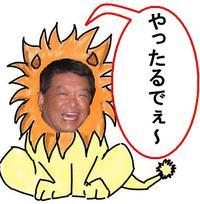 新会長!!