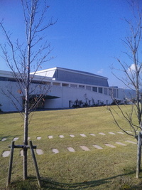 加古川市立総合体育館