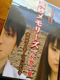 DVD見たよ(・o・)