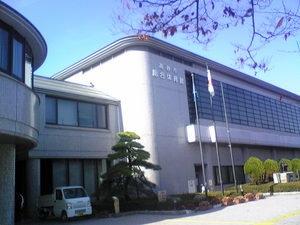 高砂市立総合体育館