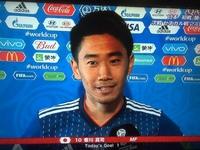 姫路ゆかたまつり 日本VSセネガル放送時間
