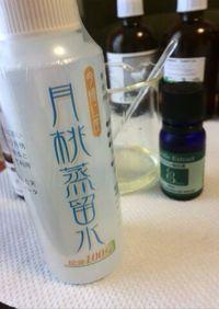 上質のプラセンタ化粧水を作る!