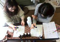 11月のたくさんの方の手作り化粧品