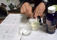 手作り化粧水とMTGリファSカラット