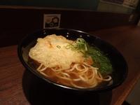 姫路駅周辺で夜グルメを楽しもう!