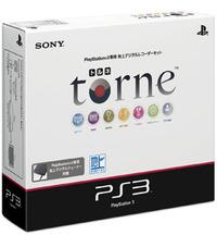 地デジ録画の最終兵器 PS3 torne(トルネ)まとめ