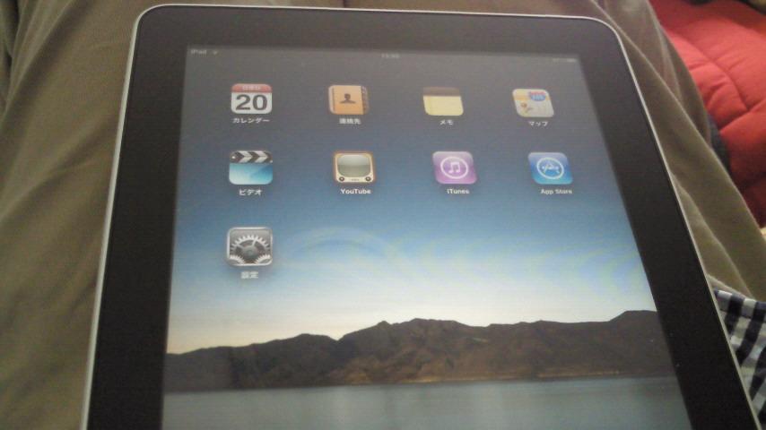 アップルのiPadを買ってみた 一体何に使うのだ?