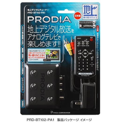 イオン4980円の地デジチューナーPRD-BT102-PA1