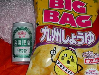 台湾ビールとポテチ