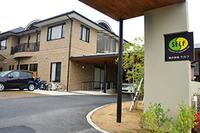ドレミ♪で福祉(しあわせ)を。 加古川の多機能型施設をご紹介!