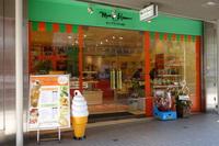 「モンブランKOBEサンドール長田店がオープンしました。」