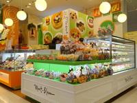 「ニッケパークタウン加古川店がオープン。」