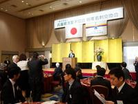 「平成29年度 兵庫県洋菓子協会の新年名刺交換会。」