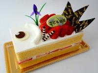 「鯉のぼりのケーキ。」