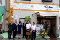 「モンブランKOBE湊川店オープン。」