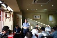 「兵庫県洋菓子協会の7月度理事会及び納涼例会。」