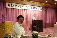 「加古川ロータリークラブの納涼例会。」