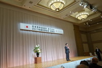 「日本青年会議所 菓子部会2017年度秋季総会in熊本。」