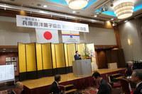 「平成30年度 兵庫県洋菓子協会の新年名刺交換会。」