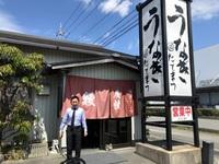「名古屋のランチは鰻丼。」