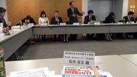 「関西デザートスイーツ・ベーカリー&ドリンク展 第2回運営委員会」