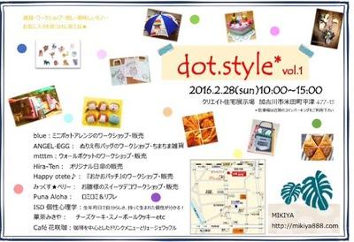 dot.style*