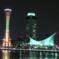 神戸の夜。