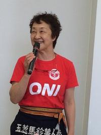 佐々木十美先生のカレー講座