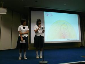 姫路市立琴丘高等学校制服画像
