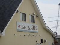 Cafe Piace Mu