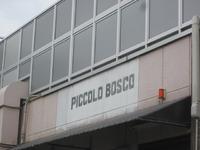 ピッコロ ボスコ