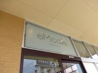 eM Cafe