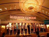 「相生学院高等学校のテニス部男子が全国高校総体に初制覇」