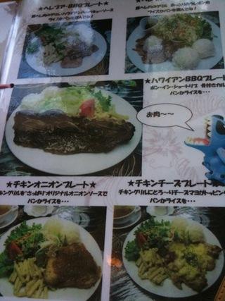 ハワイアン料理♪ ミューズキッチン♪