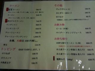 九州旅行♪ ~食いまくり後篇~